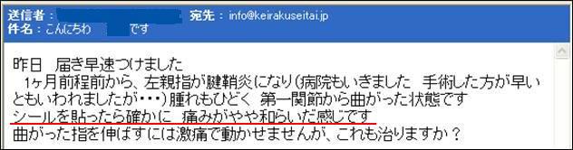 313_mailimg01