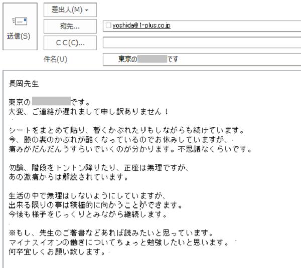 福岡県 I・Y 様